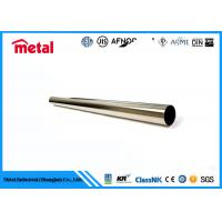 Wholesale Water System Seamless Stainless Steel Tubing S32750 Grade High Strength from china suppliers