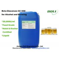 Buy cheap Food Grade Beta Glucanase Brewing For Beer Brewing , Industrial Application Of Enzymes from wholesalers