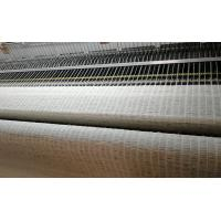 Wholesale Healthy Natural Ramie Fabric Curtain Material With High Ventilative Performance from china suppliers