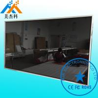 Buy cheap 65 Inch Interactive Touch Screen Kiosk High Brightness For School / Meeting Room from wholesalers
