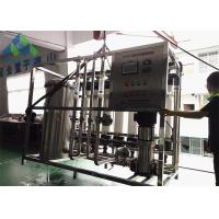 Wholesale Large Scale 20 M3/Hr RO Boiler Feed Water Treatment System With ISO9001 Approved from china suppliers