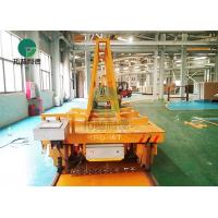 Wholesale 16 Ton Heavy Duty Material Handling Electric Transport Cart For Marble Slab from china suppliers