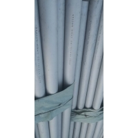 """Wholesale 6""""DSS,  4.8 MM thick, API 5LC, GRADE LC65-2205 UNS Num s31803) Stainless Steel Pipe  Coating NACE from china suppliers"""
