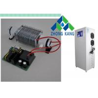 Wholesale 7G/Hr Air Cooling Ozone Components With 8 Years Service Life from china suppliers