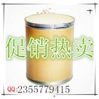 Wholesale 99.99% Saw Palmetto Extract Performance Pharma Steroids Powder from china suppliers
