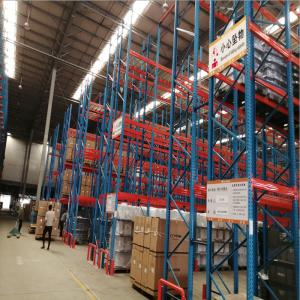 Buy cheap ODM Heavy Duty Storage Racks For Warehouse 4500kg Per Level from wholesalers