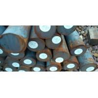 Quality 20CrMnTiH Steel Alloy Round Bar Carburizing Bearing Structural 6mm Steel Bar for sale