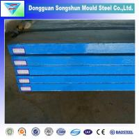 Wholesale Alloy steel 4130 plate from china suppliers