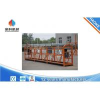 Wholesale 220v Single Phase Suspended Access Platforms ZLP800 Temporarily Suspended Scaffolding from china suppliers