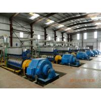 Buy cheap Customized HFO and diesel oil Genset Power Plant Water and air Cooling Generator from wholesalers