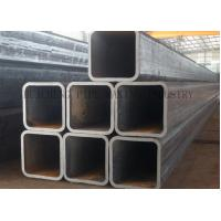 Wholesale Rectangle ERW Steel Structural Tube from china suppliers