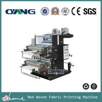 Wholesale 2color Flexographic Printing Machine from china suppliers