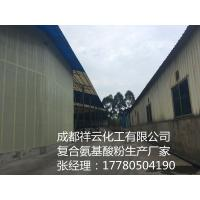 Chengdu Auspicious Clouds Chemical Co.,ltd
