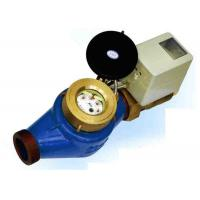 Quality Port Size 15 mm RS232 Prepaid Water Meters GPRS Control Valve Brass Housing for sale