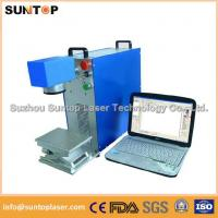 Wholesale Gears portable fiber laser marking machine small portable model from china suppliers