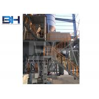 Wholesale Skim Coat Cement Blending Plant With Automatic Packaging Function from china suppliers
