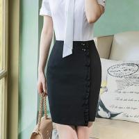 Wholesale Formal Ladies Business Skirt Custom Design Office Skirt For Women from china suppliers