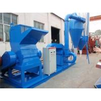 China Waste Paper Recycling Equipment on sale