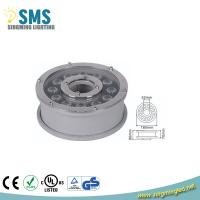 Wholesale 12W LED underwater light SMS-SDD-12F from china suppliers