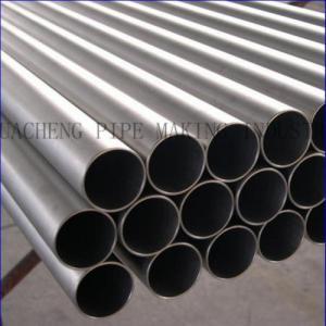 Wholesale E155 E275 E355 E195 E235 Furniture ERW Steel Tubes , Cold Drawn Large Diameter Steel Pipe from china suppliers