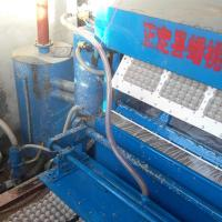 Wholesale Full automatic egg tray machine/egg tray making machine from pantao machinery from china suppliers
