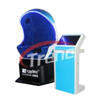 Wholesale Dynamic Shooting Game 9D Action Cinemas Mini Seat  With Rotating Platform from china suppliers