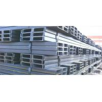 Quality Mill Steel H Beam ASTM A36 Carbon Hot Rolled Prime Structural Steel H Beam for sale