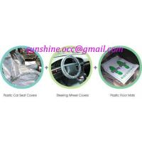 Wholesale OCC-CK31 car cleans set from china suppliers