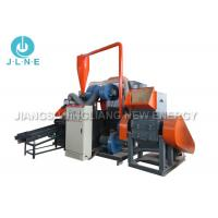 Wholesale Full Automatic Enameled / Motor / Industrial Copper Wire Granulator from china suppliers