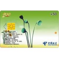 Wholesale Contact Smart IC Card from china suppliers