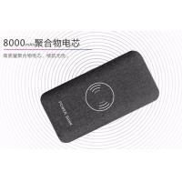 Buy cheap quick charger power bank, 10000mAh Power Bank wireless mobile phone battery from wholesalers