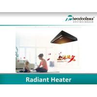 Buy cheap 2018 Fashion Design New Generation of High Temperature Radiation Heater from wholesalers