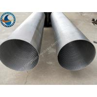 Wholesale Waste Treatment Wedge Wire Screen Panels , V Shape Johnson Wire Screen from china suppliers