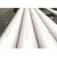 China 304 / 2507 Pre Bent Stainless Steel Exhaust Tubing With 0.6mm - 3mm Thickness on sale