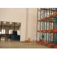 Wholesale Multi Deep Shuttle Storage Pallet Racks 2 Aisles With 400W Travelling Motor from china suppliers