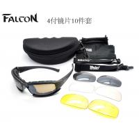 Shooting In Falcon Colorado: Tactical Daisy X7 Glasses Military Goggles Bullet-proof
