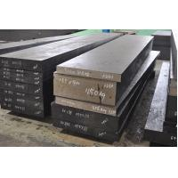 Wholesale P20 steel wholesale supply from china suppliers