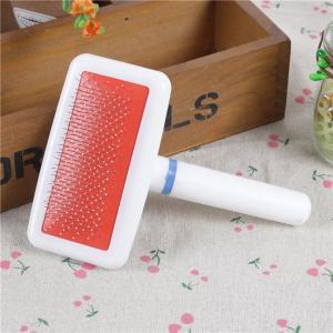 China High quality plastic handle pet brush on sale