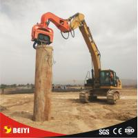 Wholesale Beiyi v330 ground screw pile drive equipment vibratory sheet pile driver for all excavators for sales from china suppliers