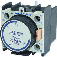 Wholesale time relay AH2-N auto timer relay ASH2-Y from china suppliers