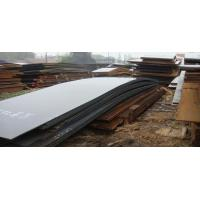 Wholesale RINA FH36 shipbuilding steel plate, hot rolled steel plate 2mm - 200mm thickness from china suppliers