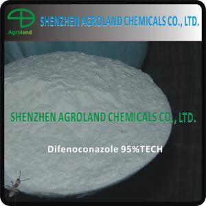 China Difenoconazole 95%TC Fungicides 10%WP 10%WDG 25%EC Bactericide Germicide on sale