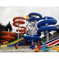 Commercial water park equipments 15m lake water pool - Commercial swimming pool water slides ...