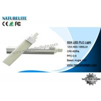 Wholesale 64pcs SMD5050 Plc Led Light , Led Grow Light  Warm White Commercial from china suppliers