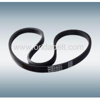 Wholesale narrow V-belts from china suppliers