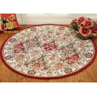 Wholesale Living Room Persian Rug Modern Design , Round Persian Carpet Dry Quickly from china suppliers