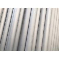 Wholesale Small Diameter Seamless Stainless Steel Tubing Bright Annealed Food Grade from china suppliers