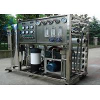 Wholesale 5T Per Hour Industrial Reverse Osmosis Water Filter Domestic Desalination System from china suppliers