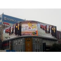 China SMD3535 1920Hz Led Advertising Displays Outdoor P6 For Adv / Show Events on sale