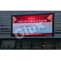 P8 Scrolling Picture Advertising LED Screens Electronic Billboard Signs Manufactures